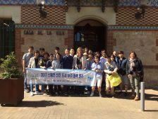 Visita Corea 1